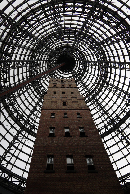 Melbourne, Shot tower in Central Station