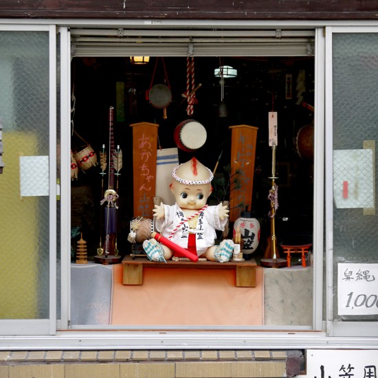 Fukuoka, traditional shop