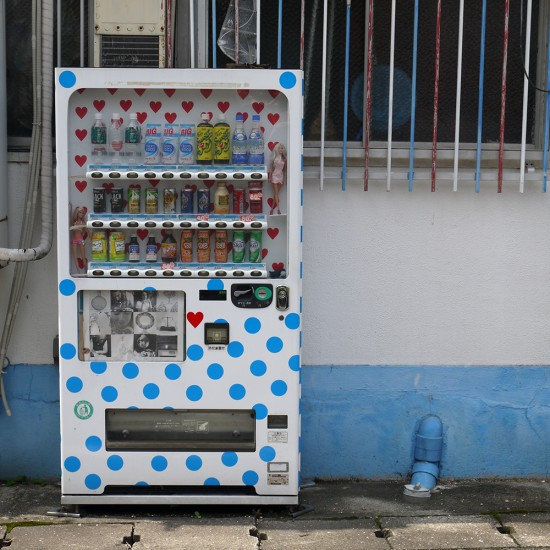Nagasaki, cute vending machine
