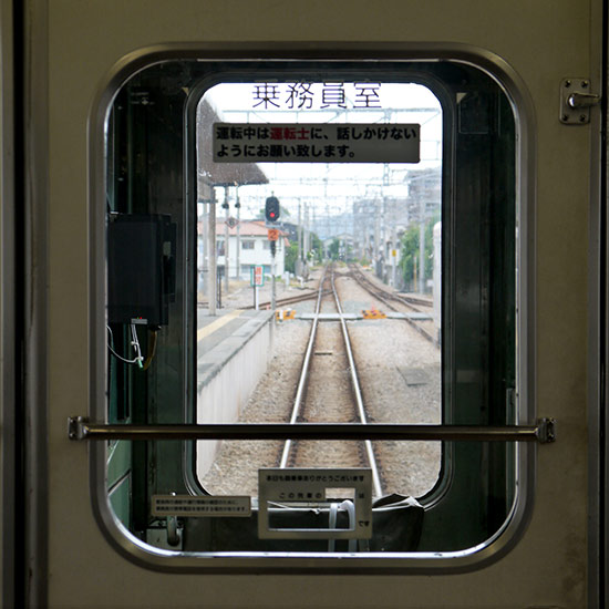 From Fukuoka to Karatsu, train window and railroad